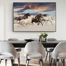 Современный белый холст с лошадью картина настенное искусство