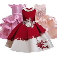 Пышные вечерние платья для дня рождения с большим поясом, платья для первого причастия, бальное платье принцессы, кружевные платья с цветочным узором для девочек