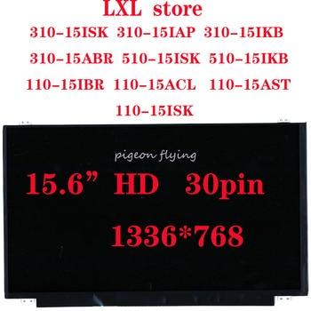 NEW LCD screen for lenovo ideapad 110-15 310-15 510-15 laptop  HD 30pin FRU 5D10K81084 5D10K90419 P/N:N156BGA-EB2 B156XTN07.0 1A