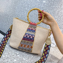 Weaving Women Casual Totes Bag Female Handbag Ring Bamboo Tote Bohemian Style Ladies Cross Body Shoulder Bags for Women Hand Bag