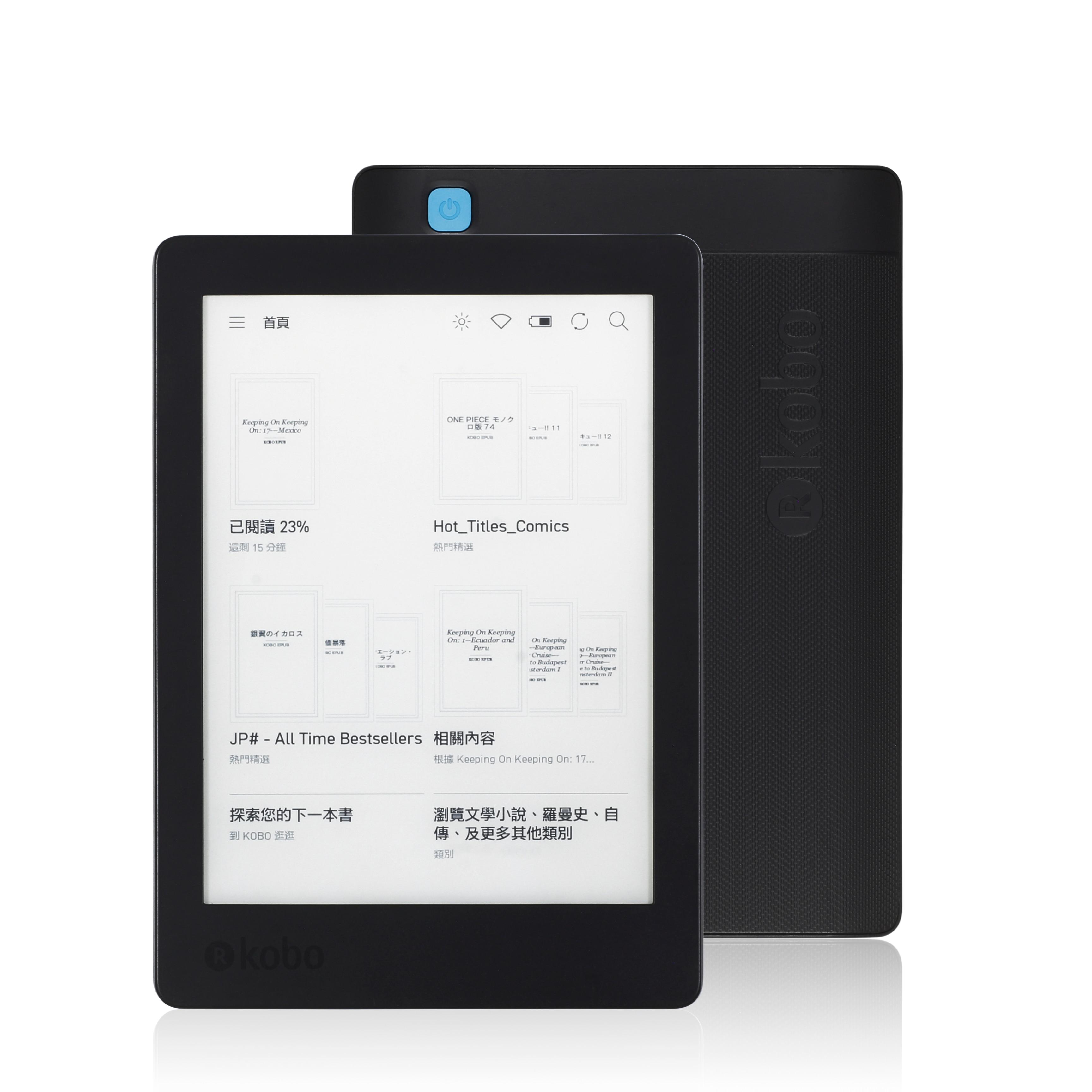 Сенсорный экран для электронной сигареты, 6 дюймов, 1024x768, Kobo Aura Reader Edition N236 светильник кой, 4 Гб, Wi-Fi