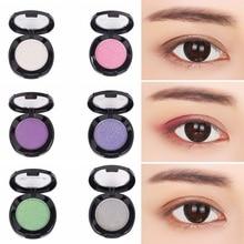 Women Eye Shadow Sexy Solid Color Glitter Eyeshadow Beauty Eyes Makeup Palette Cosmetics