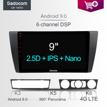 "DSP IPS 9 ""64GB ROM 4G ROM Octa Core Car DVD Player GPS RDS Auto Radio OBD2 mobil Radio Bluetooth Android 8.1 untuk BMW E90(China)"