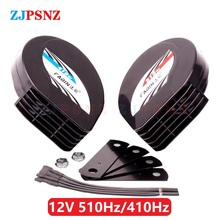 Compact Horn 12V Waterproof Car Horns Super Loud Dual - Tone Electric Snail Horn Kit Universal For Any 12V Vehicles High Quality