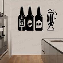 Creative Beer Sticker Vinyl Wall Stickers For Kitchen Room Wallpaper Decals kitchen decor PW328