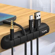 TOPK органайзер для кабеля силиконовый USB устройство для сматывания кабеля для настольного управления зажимы держатель для кабеля для мыши провод для наушников