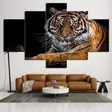 5 шт декоративная картина «Тигр с желтыми глазами»