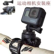 Para go pro base de liberação rápida, mountain bike, suporte de equitação da motocicleta estrada hero8 tiro assento fixo