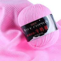 Hilo de punto de algodón de fibra de leche para tejer a mano, lana de ganchillo suave y cálida para tejer a mano, bufanda, sombrero, 1 unidad = 50g
