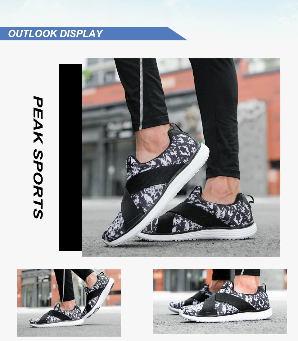 Men Running Shoes_10 (8)