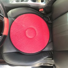 360 Degree Rotation Cushion Car Seat Foam Mobility Aid Chair Revolving Swivel Memory Mat