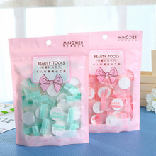Moisturizing-Mask Compressed-Mask Fabric-Papers Skin-Care Facial-Dry-Masks Disposable