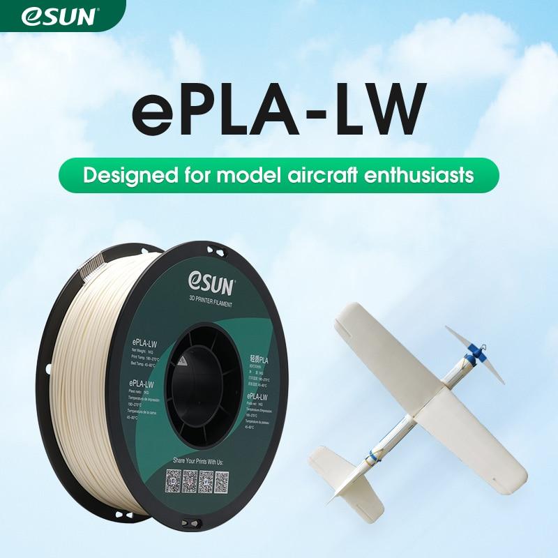 ESUN PLA-LW 3D-принтеры нити 1,75 мм 1 кг 2.2LBS 3D волоконного принтера светильник Вес пены Материал для 3D-принтеры летательного аппарата