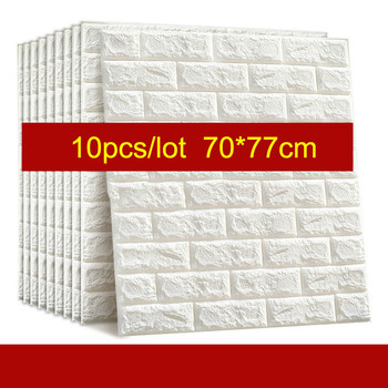 10PCS Self Adhesive Waterproof TV Background Brick Wallpapers 3D Wall Sticker Living Room Wallpaper Mural Bedroom Decorative self adhesive 3d wallpaper waterproof tv background 3d wall stickers living room wallpaper bedroom decoration brick wallpaper
