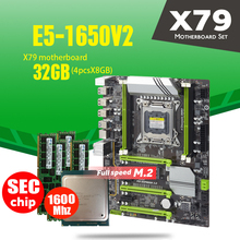 X79 Turbo motherboard LGA2011 ATX combos E5 1650 V2 4pcs x 8GB = 32GB 1600Mhz PC3 12800R  PCI E NVME M.2 SSD USB3.0 SATA3