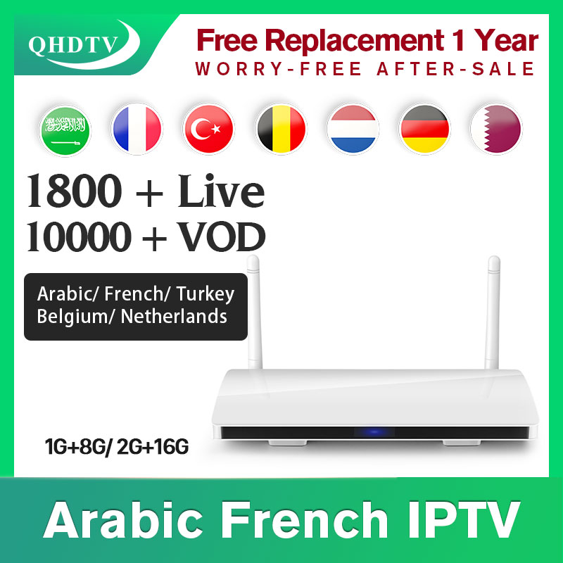 QHDTV Arabic France IPTV Subscription R6 Android 8.1 TV Box Belgium Qatar IPTV 1 Year French Algeria Morocco IP TV Code