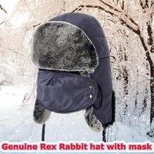Россия натуральный мех кролика рекс бомбер Шапка Лыжная Маска