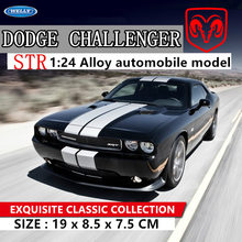 Welly 1:24 dodge challenger 2012 carro liga modelo de carro simulação carro decoração coleção presente brinquedo fundição modelo menino