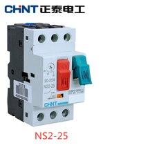 цена на Acionador de partida do motor de chint chnt NS2-25 25X NS2-25/AE AU 11 1.6-2.5a interruptor de motor do interruptor do interrupt
