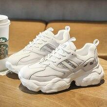 Chunky Sneakers Women 2020 Fashion Platform Shoes Basket Fem