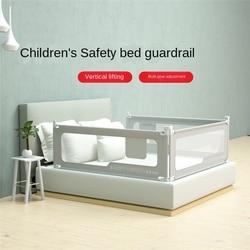 Cama valla para la cama del bebé de la puerta bebé barrera para camas cama cuna de proteger la seguridad de los niños barandilla bebé
