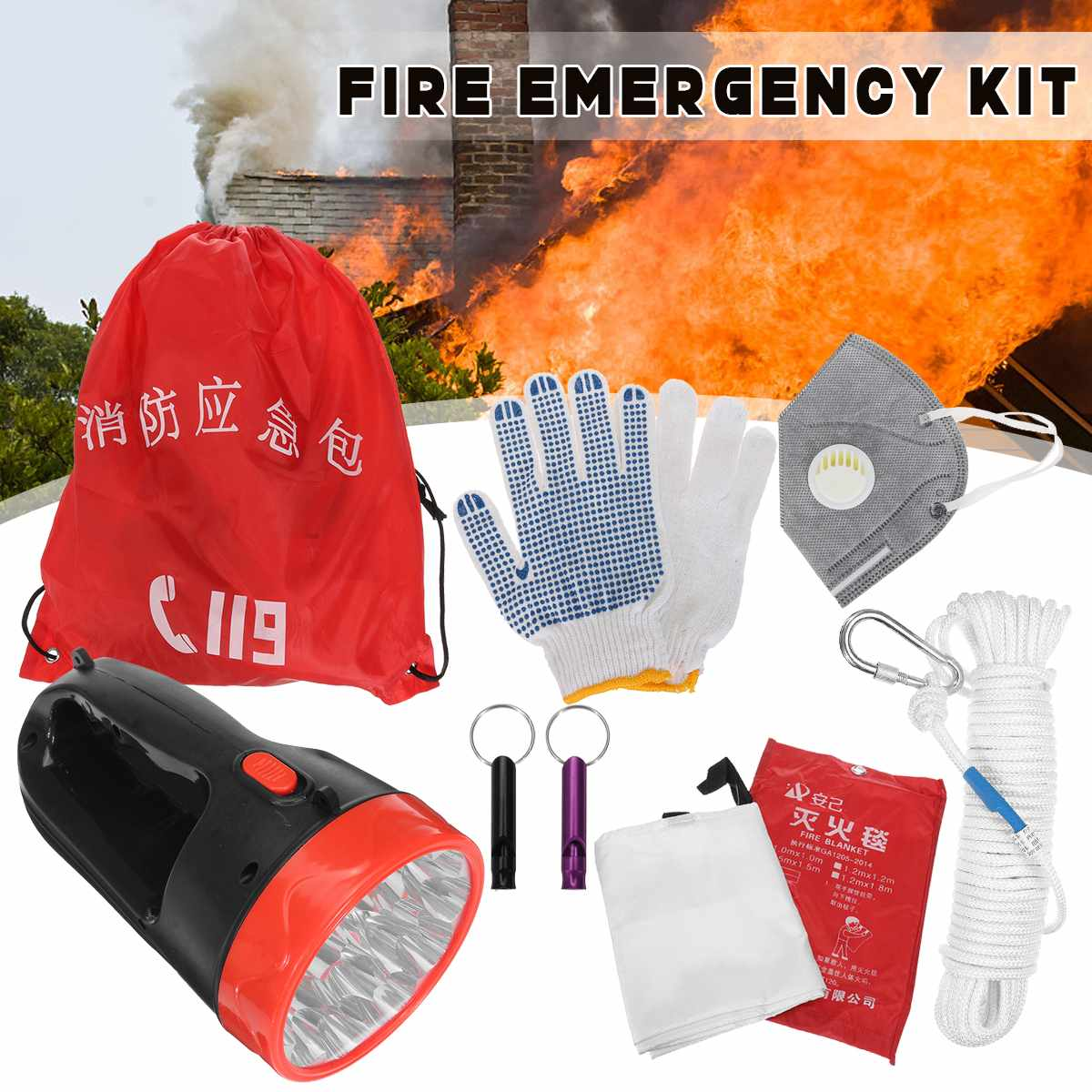 Family Fires Emergency Kit Descending Rope Mask Whistle Survival Tool Accessories First Aid Kit Bag Tactical Medical Traval Back