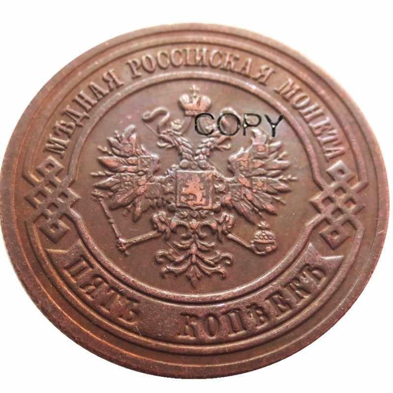 RUSSISCHE 5 KOPECKS 1911 JAHR Nicholas II Kopie Münzen