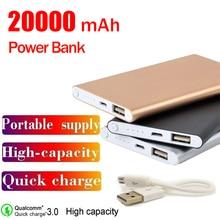 20000mAh المحمولة قوة البنك المحمولة شحن للهاتف USB بطارية خارجية شاحن باوربانك بطارية خارجية البنك