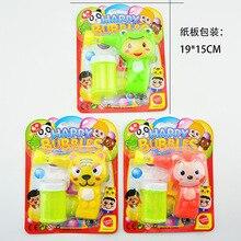 Горячая мультфильм моделирование мульти-шаблон Смешанные дети ручной Дуя пузыри игрушечный пистолет для мыльных пузырей стойло Горячая