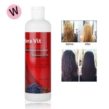 500ml Brazilian Keratin 1.6% Formalin Grape Smelling Moisturizing Treatment For Hair Care Straighting&Repair Damage Hair shiseido damage care treatment