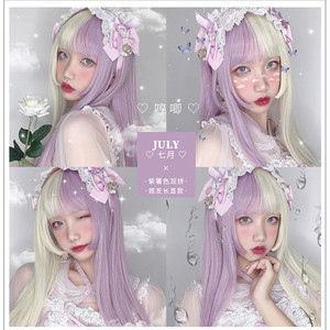 Image 2 - Pre sale Uwowo Purple And White Long Wig Staight Cosplay Wig Heat Resistant Synthetic Hair Anime Party wigs