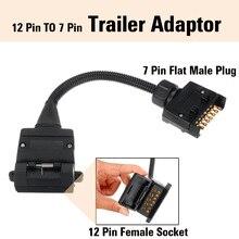 12 Pin гнездо для 7 Pin плоский штекер Caravan разъем трейлер адаптер