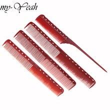 4 adet/takım anti statik kırmızı kuaförlük tarak dolaşık açıcı plastik düzleştirme çubuğu kuaför saç farklı tasarım tarak seti DIY ev
