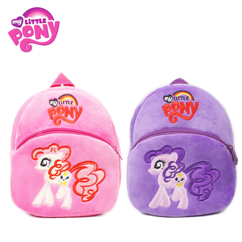 My Little Pony Cute Cartoon Plush Backpack Animal Stuffed Plush Toys Colorful Rainbow Unicorn Kindergarten School Bag Kids Gifts