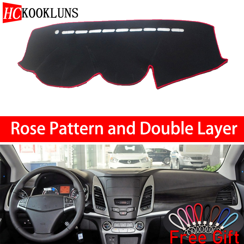 Rose Pattern For SsangYong Korando 2014 2015 Dashboard Cover Car Stickers Car Decoration Car Accessories Interior Car Decals image