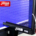 DHS Набор для настольного тенниса и почты P205  Классическая серия  сменные принадлежности для пинг-понга  оборудование