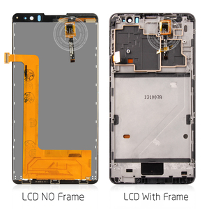 Image 3 - For Lenovo S898T LCD 5.3 inch 1280x720 Display For Lenovo S898T S898 LCD Touch Screen Digitizer Assembly