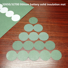 100pcs/lot 32650 Lithium Battery Positive Solid Flat Insulation Gasket 1# Hollow Surface Mesh