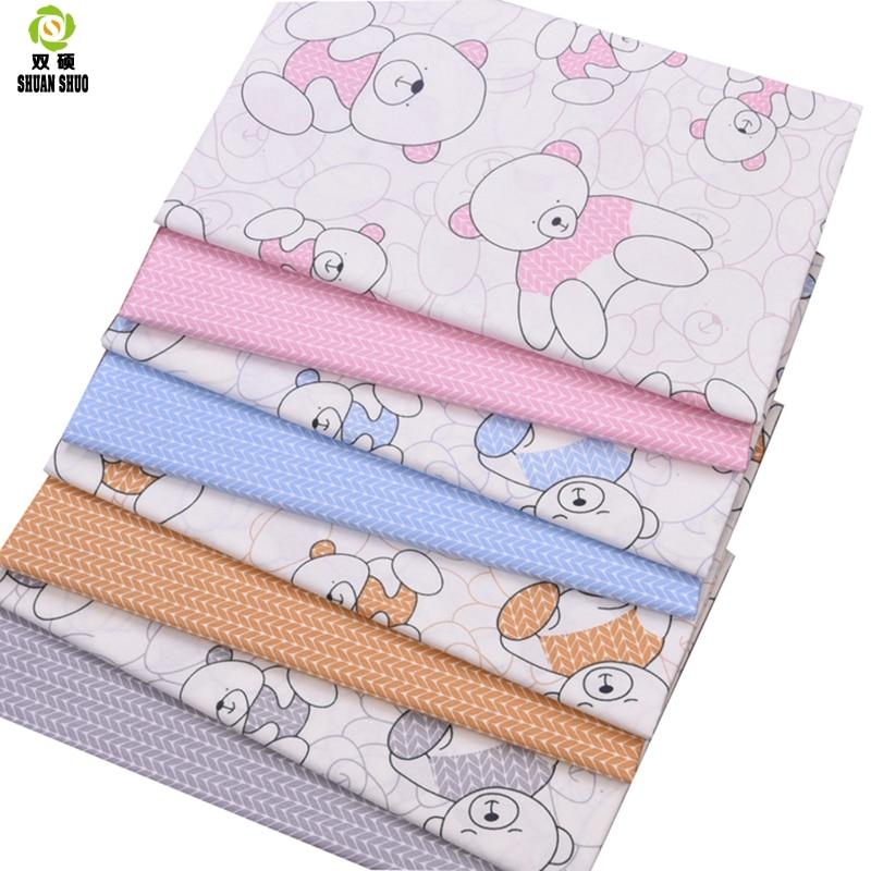 Shuanshuo Cartoon Bear Patchwork Fabric Tissue Cloth Of Handmade DIY Quilting Sewing Baby&Children Sheets Dress 40*50cm 8pcs/lot