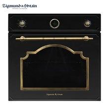 Электрический духовой шкаф Zigmund& Shtain EN 130.922 A