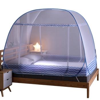 Przenośny automatyczny Pop-Up moskitiera instalacja-bezpłatny składany uczeń piętrowy oddychający namiot siatkowy moskitiera Home Decor tanie i dobre opinie Bi-rozstanie Uniwersalny circular Domu OUTDOOR mbpdov Dorosłych Mongolski jurta moskitiera Składane Poliester bawełna