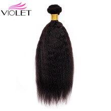 VIOLET Brazilian Kinky Straight Hair Bundles Weave 100% Human Non Remy Extensions Natural Black1/3/4 PCS