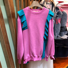2019 Autumn Clothing New Clothing Loose Leisure Impact Color Splicing Ear Edge Cover Lantern Sleeve Guard Suit Sweatshirt Women