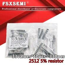 33 значения * 10 шт. = 330 шт. 1 Ом-1М ом электронные резисторы 5% 2512 SMD комплект резисторов в ассортименте 10R 47R 100R 10K 470K 680K