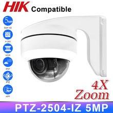 PTZ 5MP 4X Speed Dome POE IP Camera 2.8mm-12mm Security CCTV Camera IR H.265 P2P Plug&play with Hikvision NVR IK10
