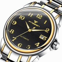 Watches Mechanical-Watch Automatic Steel-Band Dial Luminous Waterproof Men's Scale Digital