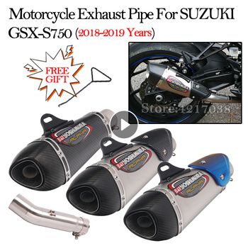 Motorcycle Exhaust Modified YOSHIMURA Carbon DB Killer 51mm Muffler Escape Middle Link Pipe For GSXS750 GSX-S750 2018 2019 Years motorcycle exhaust pipe muffler escape db killer 36mm 51mm for ducati st2 st4 s abs 748 750ss 800ss 900ss 1000ss 996 998 1098