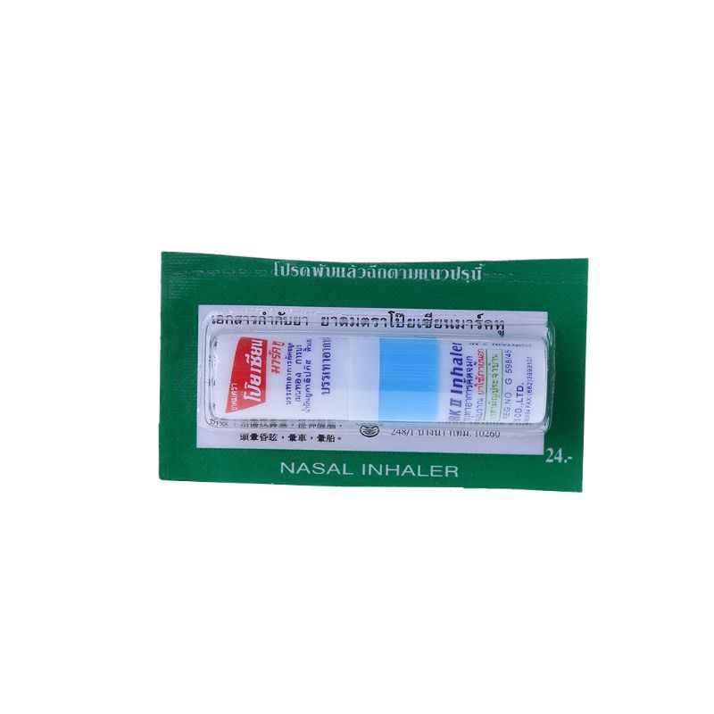 Livraison directe et vente en gros 1/pièces Poy Sian Mark 2 II odeur nasale étourdissement inhalateur bouffant asthme venteux Oct.15