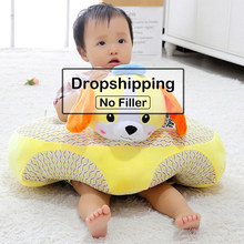 Baby Sofa Support Seat Cover Learning to Sit Seat Feeding Chair Cover Kids Sofa Skin for Infant Toddler Nest Puff Without Cotton(China)