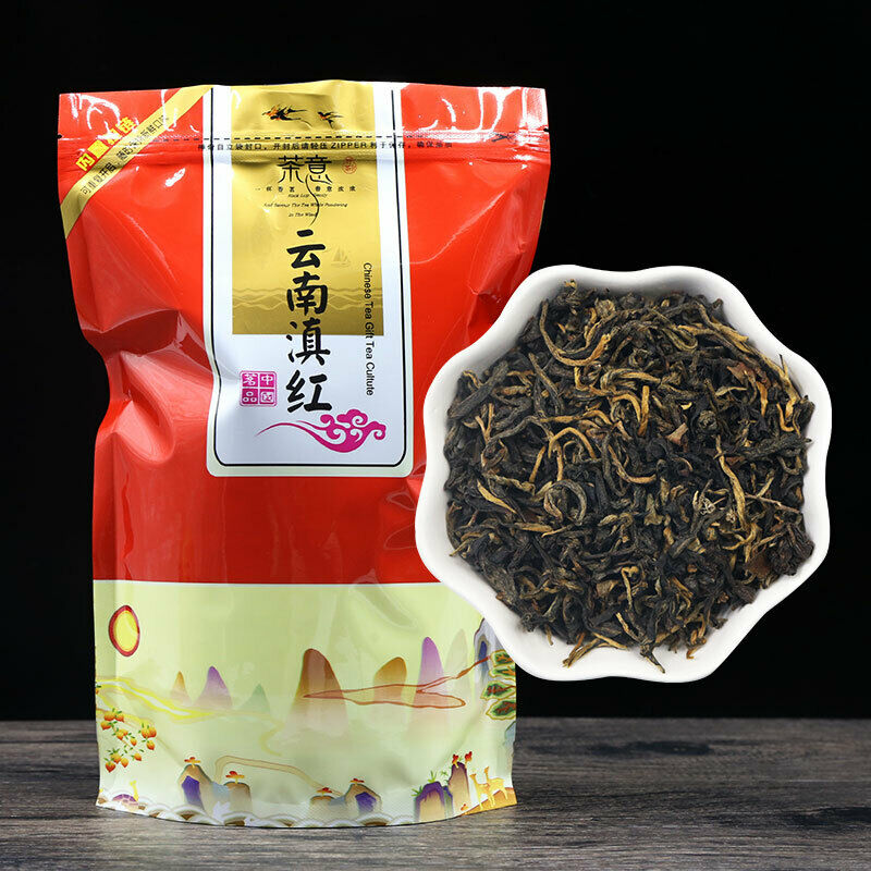 2020 Black Tea Chinese Yunnan Dian Hong Tea The Premium DianHong Tea Beauty Slimming Diuretic Down Three Green Food Black Tea
